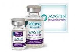 Купіть Авастин оптом – перевірений препарат від раку
