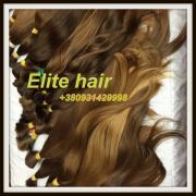 Куплю дорого Слов'янські волосся за найвищою ціною