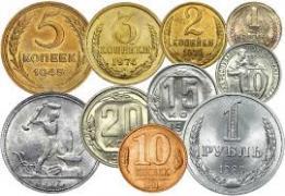 Куплю дорого золоті монети срібні Київ куплю мідні монети