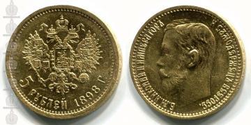 Куплю дорого золоті монети в Києві