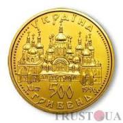 Куплю монети України куплю рідкісні монети України куплю продати