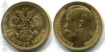 Куплю срібні монети царської Росії