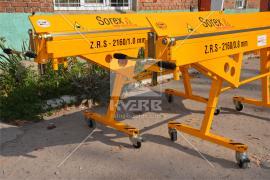 Купити листогиб ZGR-2160 дуже просто