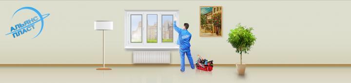 Купити металопластикові вікна, двері за найнижчою ціною