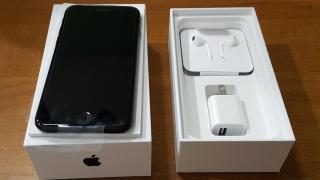Купити останній оригінал : iPhone 7 плюс Червоний,Samsung С8 плюс,Примітка 7,я