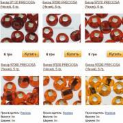 купити схему для вишивки бісером від mamino-lukoshko.com