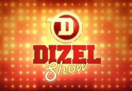 Квитки на Дизель Шоу в Одесі