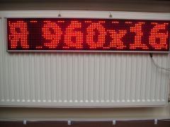LED-панель 1000х200 мм