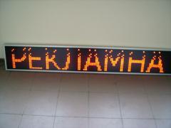 LED-панель 2000х300 мм (двохстороння)