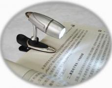 Ліхтарик для читання книг