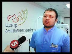 Лікування болів в спині і захворювань хребта без операції