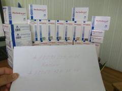 Лікування Гепатиту С / Вся Україна / Єгипет / Viropack+Daclavirozy