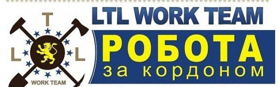 Ltl work team