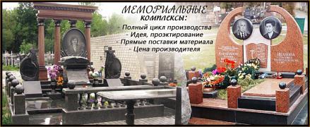 Lux-monument