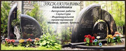 Memorial.kh