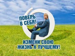 Менеджер по створенню u ведення клієнтської бази онлайн