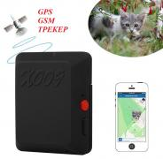 Mini X009 GSM GPRS міні трекер відеокамера аудіо відео фото