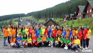 """Міжнародний дитячий табір """"Артек"""" Карпати Лісовий - 14 днів"""