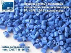 Модифіковані пластикові компаунди. Поліпропілен вторинний