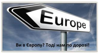Надаємо допомогу в отриманні громадянства країн ЄС та за його м