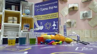 Наукове Шоу, Хімічне Шоу