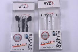 Навушники стерео гарнітура BYZ в комплекті з чохлом