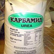 Нвк, селітра, карбамід, по Україні, на експорт