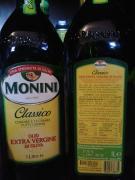 Оливкова олія Monini 1 л Перший холодний віджим