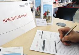 Онлайн кредит на картку будь-якого банку України
