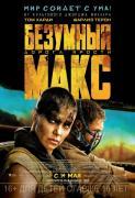 Оптом DVD фільми і мультфільми, MP3, Караоке, Ігри PC, PS2, XBOX