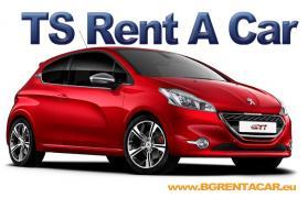 Оренда автомобілів у Болгарії TS Rent A Car