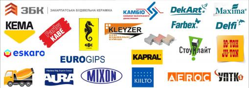 Оздоблювальні та будівельні матеріали в Одесі за найкращими цінами