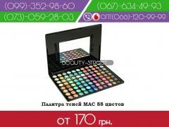 Палітра тіней МАС 120 кольорів