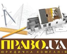 Переклад з житлового фонду в нежитловий Полтава
