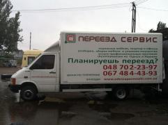Перевезення вантажів Одеса. Перевезення меблів в Одесі