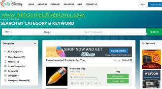 PHP скрипт Каталогу | PHP скрипти блозі