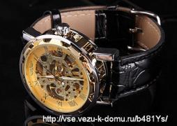 Популярні годинники наручні Skeleton Winner