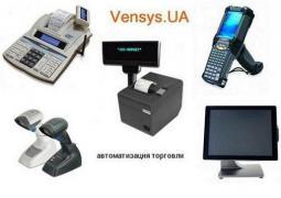 POS-обладнання для автоматизації магазинів, ресторанів, кафе