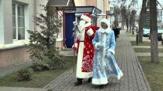 Послуги діда Мороза та Снігуроньки