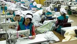 Послуги швейного підприємства