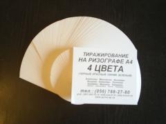 Послуги термопереплета і рулонного ламінування