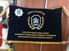 Прапори - друк та виготовлення прапорів
