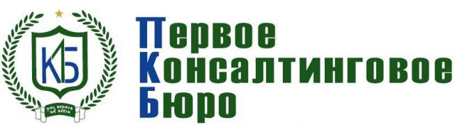 Правової, бухгалтерський консалтинг в Одесі