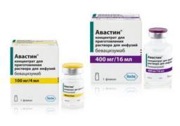 Препараты онкологии по доступным ценам, Авастин, Золадекс 10.8мг