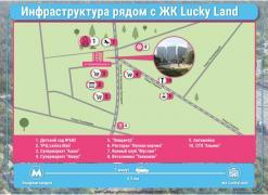 Продам 1-но кімнатну квартиру в ЖК Lucky Land, Київ