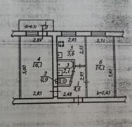 Продам 2-х кімн. квартиру в р. Дніпро