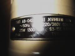 Продам Електродвигун АВ-042-4МА1 50Hz 220|380v 0.24|0.14 A 25w