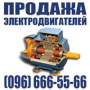Продам електродвигуни, насоси, загальнопромислові, різні