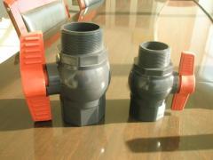 Продам кран пластиковий ПВХ