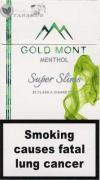 Продам оптом сигарети Gold Mont(Оригінал)